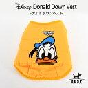 Disney ドナルド ダウンベスト / S,M,L,XL 犬 服 犬の服 ドッグウェア ディズニー 秋冬 アウター ダウン
