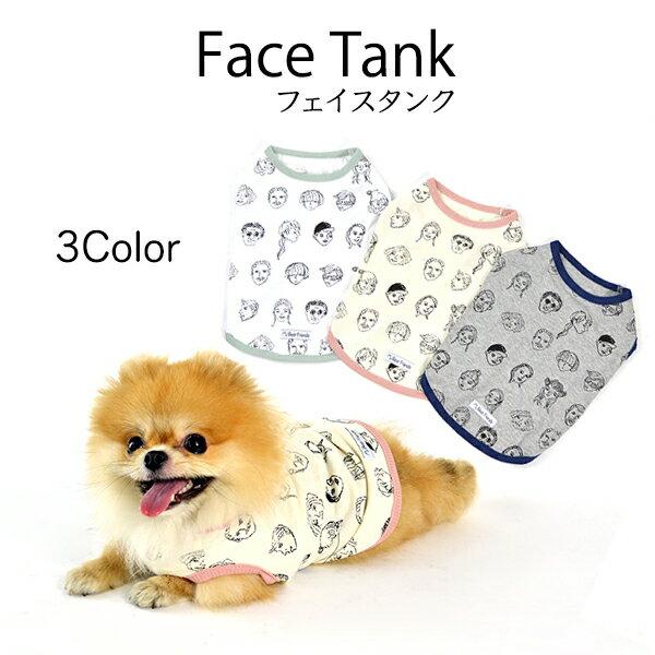 【スーパーSALE 40%OFF】フェイスタンクS/M/L/XL【犬服 犬の服 ドッグウェア】【小型犬】【犬 服】【 タンクトップ ノースリーブ 顔 柄 プリント】
