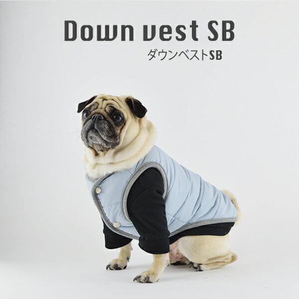 ダウンベストSB / S,M,L,XL【返品・交換不可】【犬服 犬の服 ドッグウェア 犬 服】【小型犬】【犬 服】【ダウン ベスト】【冬 防寒】