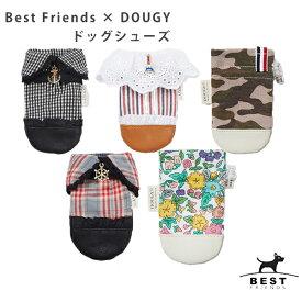 DOUGY ドッグシューズ【犬服 犬の服 ドッグウェア】【小型犬 中型犬】【犬 服】【くつ ブーツ シューズ 靴】【肉球 怪我 防止】