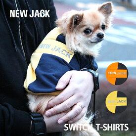 【NEW JACK / ニュージャック】配色切り返しTシャツ S,M,L,XL,XXL 2Color / 犬 服 犬の服 夜間 反射 プリント 刺繍 おしゃれ ストリート ドッグウェア ブランド【犬の服 ドッグウェア ベストフレンズ】