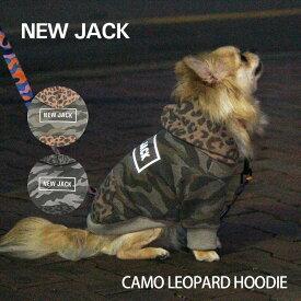 【NEW JACK / ニュージャック】カモレオパードフーディー S,M,L,XL,XXL 2Color / 犬 服 犬の服 パーカー 3M リフレクター 夜間 反射 プリント かわいい かっこいい おしゃれ ストリート ドッグウェア ブランド【犬の服 ドッグウェア ベストフレンズ】