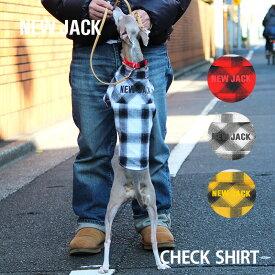 【NEW JACK / ニュージャック】チェックシャツ S,M,L,XL,XXL 3Color / 犬 服 犬の服 シャツ 同色 反射 プリント スナップボタン 着脱簡単 おしゃれ ストリート ドッグウェア ブランド【犬の服 ドッグウェア ベストフレンズ】