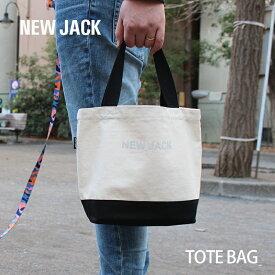 【NEW JACK / ニュージャック】お散歩トートバッグ 犬 バッグ お出かけ 3M リフレクター 夜間 反射 プリント かっこいい おしゃれ ストリート ブランド ポケット オフホワイト【犬の服 ドッグウェア ベストフレンズ】