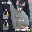 【NEW JACK】キャリースリング / 犬 小型犬 スリング バッグ お出かけ 夜間 反射 プリント 配色 軽量 ナイロン キャリ…