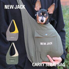 【NEW JACK / ニュージャック】キャリースリング / 犬 小型犬 スリング バッグ お出かけ 夜間 反射 プリント 配色 軽量 キャリーバッグ 飛び出し防止リード 雑誌掲載【犬の服 ドッグウェア ベストフレンズ】