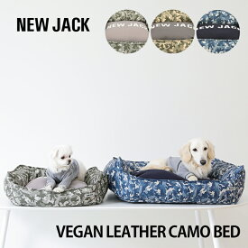 【NEW JACK / ニュージャック】ビーガンレザーカモベッド Lサイズ 3色 / 犬 ベッド 小型犬 クッション 合皮 レザー 洗濯可 反射 プリント ストリート ブランド【犬の服 ドッグウェア ベストフレンズ】