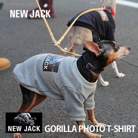 【NEW JACK / ニュージャック】ゴリラフォトプリントTシャツ S,M,L,XL,XXL / 犬 服 犬の服 夜間 反射 プリント おしゃれ ストリート ドッグウェア ブランド 春夏【犬の服 ドッグウェア ベストフレンズ】