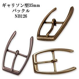 ギャリソン型35mmベルト バックル NB126【33%OFF、カジュアル、ベルト、チノパン、ジーンズ、学生、レザー、日本製、国産】'【父の日】