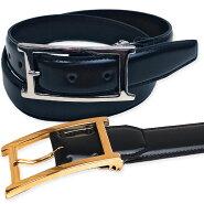メンズ/WELUCKコードバンベルトベルトExcellent30H型/Men's/Belt/名入れ可/日本製