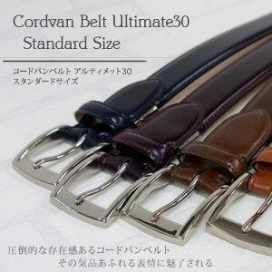 【送料無料】コードバンベルトUltimate30 スタ...