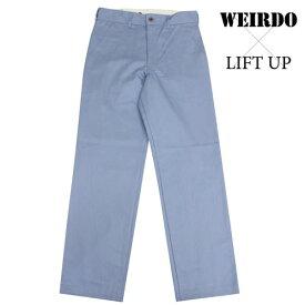 glad hand WEIRDO × LIFT UP W&L【リフトアップ】ワークパンツ チノパン サックス メンズ 17AW13