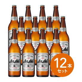 【ギフト】【送料無料】【瓶ビール】アサヒ スーパードライ 633ml大瓶 瓶ビール 12本ギフトセット EX-12(同梱不可)