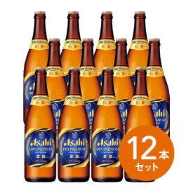 【ギフト】【送料無料】【瓶ビール】アサヒ ドライプレミアム 豊醸 中瓶12本セット