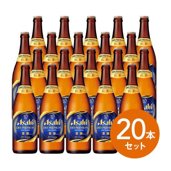 【お中元】【送料無料】【瓶ビール】【ケース発送のためラッピング不可】アサヒ ドライプレミアム 豊醸 中瓶20本セット