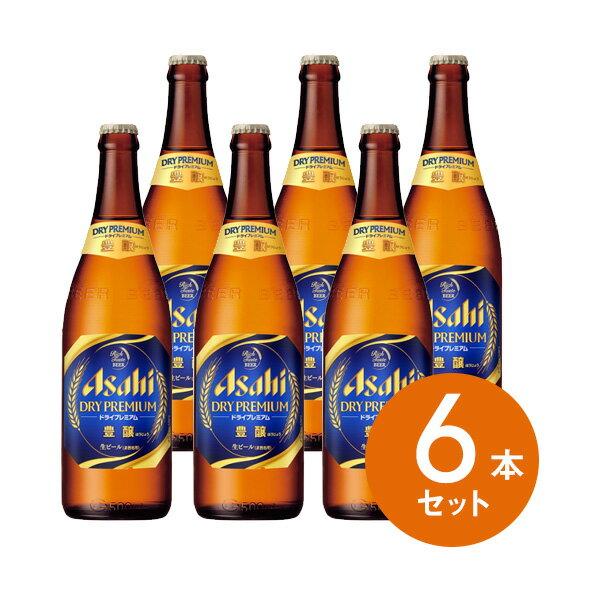 【お中元】【送料無料】【瓶ビール】アサヒ ドライプレミアム 豊醸 中瓶6本セット