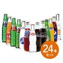 13種類から選べる24本!なつかしい瓶ジュース 1ケース(24本入り・組み合わせ自由)【送料無料】【返送伝票選択可】【RCP】