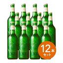 【ギフト】【瓶ビール】キリン ハートランドビール 500ml中瓶 瓶ビール 12本セット ギフト箱入【のし無料】