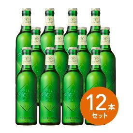 【ギフト】【瓶ビール】キリン ハートランドビール 330ml小瓶 瓶ビール 12本セット ギフト箱入 【のし無料】】
