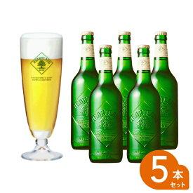【送料無料】【瓶ビール】キリン ハートランドビール 500ml 中瓶 瓶ビール 5本+ゴブレット付きセット【のし無料】
