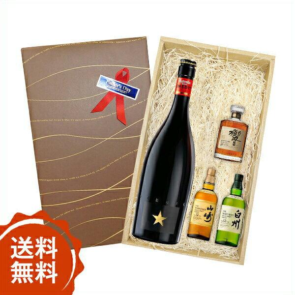 inedi(イネディット)とウィスキーミニチュア3本(響・山崎・白州)セット
