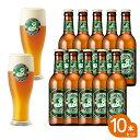 【送料無料】【瓶ビール】Brooklyn Lager ブルックリンラガー 330ml 小瓶 瓶ビール 10本+グラス2個付きセット【のし無料】