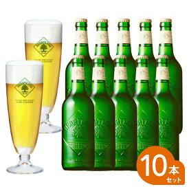 【送料無料】【瓶ビール】キリン ハートランドビール 330ml 小瓶 瓶ビール 10本+ゴブレット2個付きセット【のし無料】