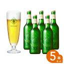 【送料無料】【瓶ビール】キリン ハートランドビール 330ml 小瓶 瓶ビール 5本+ゴブレット付きセット【のし無料】