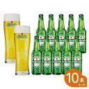 【送料無料】【瓶ビール】キリン ハイネケン 330ml 小瓶 瓶ビール 10本+専用グラス2個付きセット【のし無料】