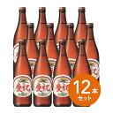 【お歳暮】【瓶ビール】【送料無料】キリン ラガービール 慶祝ラベル 中瓶12本セット【楽ギフ_のし宛書】 【楽ギフ_の…