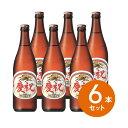 【ギフト】【送料無料】【瓶ビール】キリン ラガービール 慶祝ラベル 中瓶6本セット