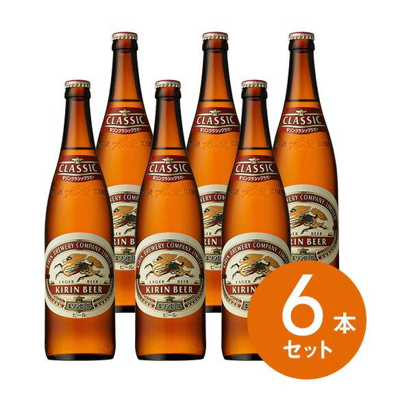 【お中元】【送料無料】【瓶ビール】キリン クラシックラガー 中瓶ビール6本セット