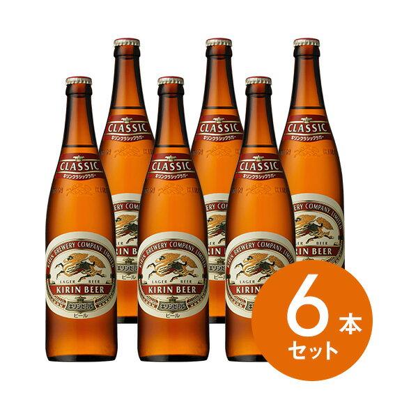 【お中元】【送料無料】【瓶ビール】キリン クラシックラガー 小瓶6本セット