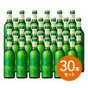 【ギフト】【送料無料】【瓶ビール】【ケース発送のためラッピング・クール便不可】 ハートランドビール 瓶ビール 3…