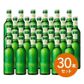 【ギフト】【送料無料】【瓶ビール】【ケース発送のためラッピング・クール便不可】 ハートランドビール 瓶ビール 330ml小瓶×30本(P箱)(1ケース)