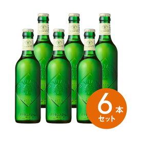 【ギフト】【送料無料】【瓶ビール】キリン ハートランドビール 330ml小瓶 瓶ビール 6本セット ギフト箱入 【のし無料】