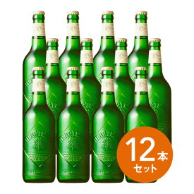 【ギフト】【送料無料】【瓶ビール】キリン ハートランドビール 500ml中瓶 瓶ビール 12本セット ギフト箱入【のし無料】