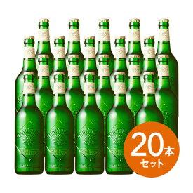 【ギフト】【送料無料】【瓶ビール】ハートランドビール  瓶ビール 500ml中瓶×20本(P箱)(1ケース)【ケース発送のためラッピング・クール便不可】【返送伝票選択可】
