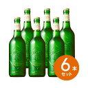【ギフト】【送料無料】【瓶ビール】キリン ハートランドビール 500ml中瓶 瓶ビール 6本セット ギフト箱入 【のし無料】