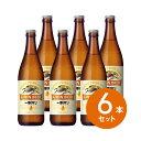 【ギフト】【送料無料】【瓶ビール】キリン 一番搾りビール 633ml大瓶 瓶ビール 6本セット ギフト箱入【送料無料】(同梱不可)
