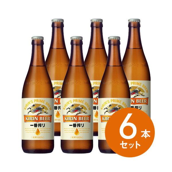 【10%OFF! 6/21まで!!】【父の日遅れてゴメンね】【送料無料】【瓶ビール】キリン 一番搾り 中瓶6本セット