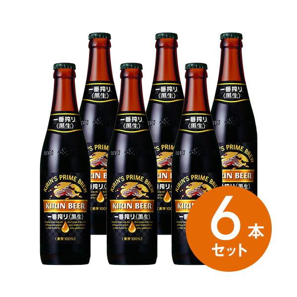 【10%OFF! 6/21まで!!】【父の日遅れてゴメンね】【送料無料】【瓶ビール】キリン 一番搾り(黒生)小瓶 6本セット