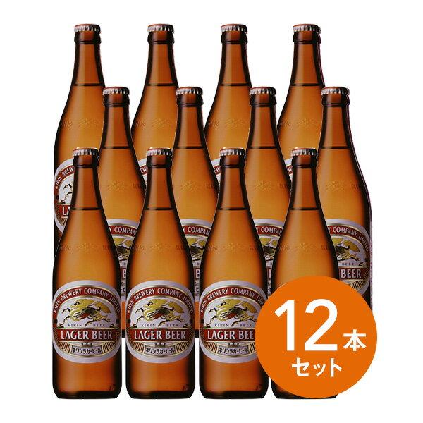 【スーパーセール期間中10%OFF】【瓶ビール】【送料無料】キリン ラガービール 中瓶12本セット【楽ギフ_のし宛書】 【楽ギフ_のし】【楽ギフ_のし宛書】【楽ギフ_メッセ入力】