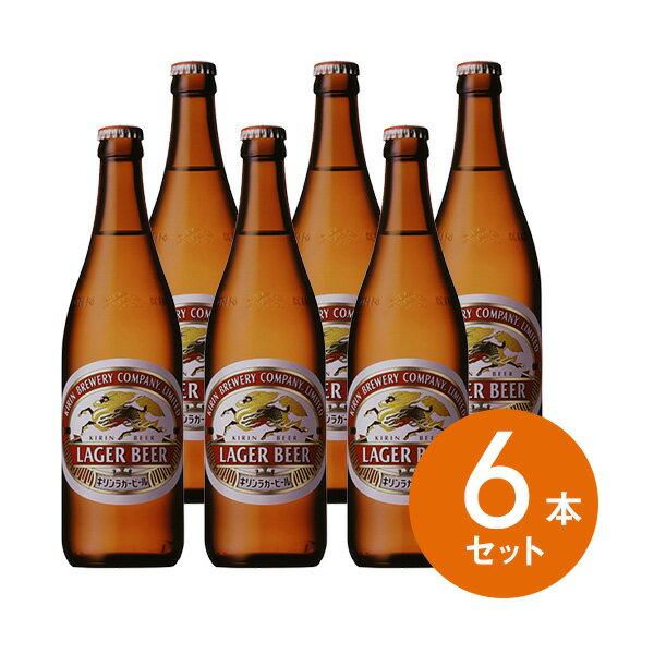 【10%OFF! 6/21まで!!】【父の日遅れてゴメンね】【送料無料】【瓶ビール】キリン ラガービール 小瓶6本セット