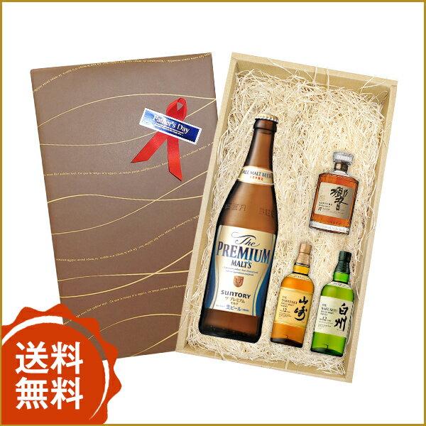 サントリー プレミアム・モルツ中瓶とミニチュア3本(響・山崎・白州)セット