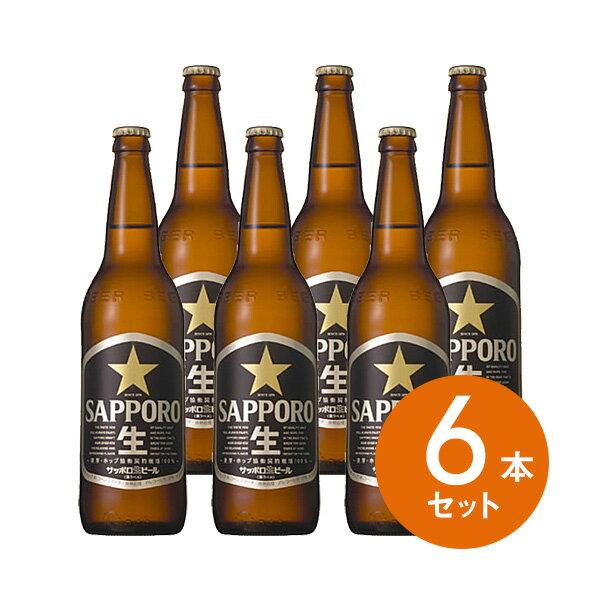 【お中元】【送料無料】【瓶ビール】サッポロ 黒ラベル 中瓶ビール6本セット