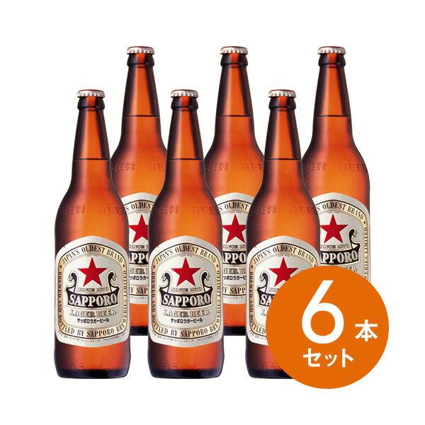 【10%OFF! 6/21まで!!】【父の日遅れてゴメンね】【送料無料】【瓶ビール】サッポロ ラガービール 中瓶ビール6本セット