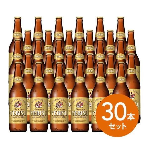 【10%OFF! 6/21まで!!】【お中元】【送料無料】【瓶ビール】【ケース発送のためラッピング不可】サッポロ エビス 小瓶30本セット
