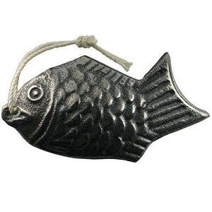 鳥部製作所 鉄分補給 お料理の鉄たまご 鉄の健康鯛 単品