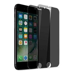 iPhone8Plus/iPhone7Plus 覗き見防止 ガラスフィルム プライバシー防止 全面保護 強化ガラス【のぞき見防止】180°覗き見防止 極薄型0.33mm ケースに干渉せず 指紋防止 硬度9H 気泡ゼロ 飛散防止 高透